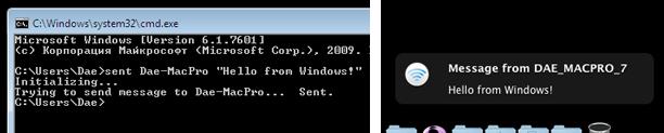 Receive net send in Mac OS X
